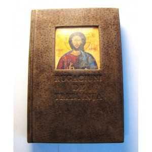 Rugăciuni de trebuinţă, ilustrate cu icoane pe lemn