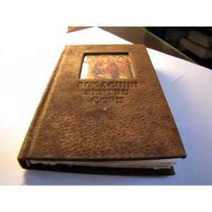 Paideia Prayers for children Theology 98,00 lei