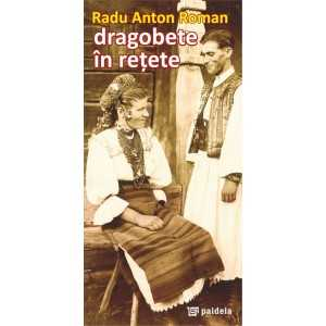 Dragobete in recipes
