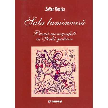 Paideia The serene hall E-book 15,00 lei