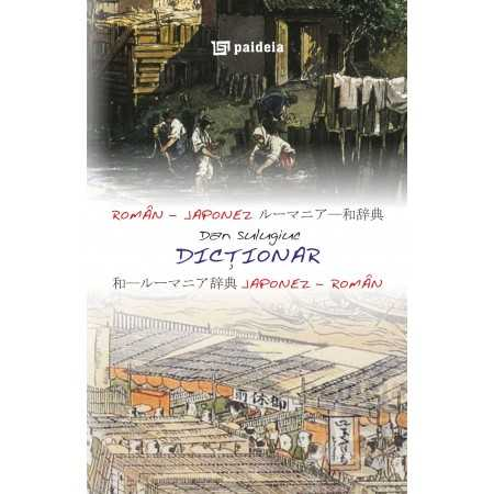 Dicţionar român-japonez, japonez-român - Dan Sulugiuc E-book 30,00 lei E00000199