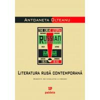 Literatura rusă contemporană - Antoaneta Olteanu