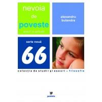 Nevoia de poveste - eseuri si aplicaţii - Alexandru Bulandra