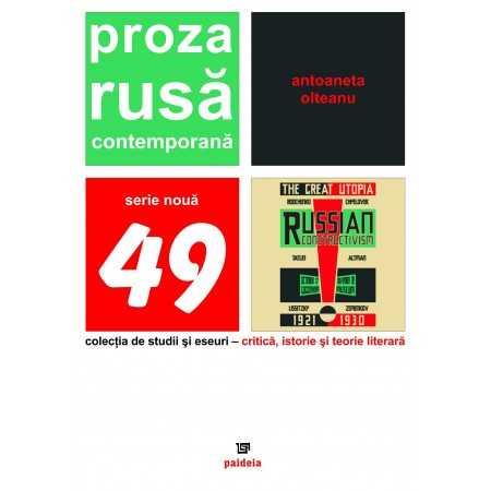 The contemporary russian prose E-book 30,00 lei