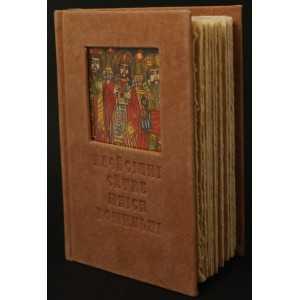 Rugăciuni către Maica Domnului- Editura Paideia
