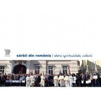 sârbii din românia/istorie, spiritualitate, cultura
