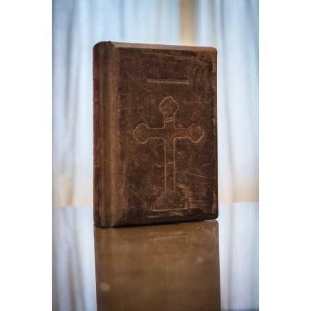 Paideia Tetraevangheliar-A3 Theology 50 000,00 lei