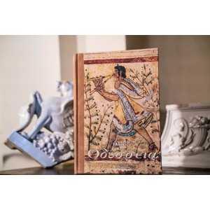 Odysseia (copertă pe hârtie manuală + piele – cartonată, interior hârtie ivory, legată manual)- Homer