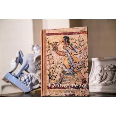 Paideia Odysseia (copertă pe hârtie manuală + piele – cartonată, interior hârtie ivory, legată manual)- Homer Litere 650,00 l...