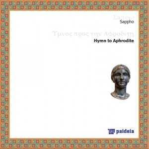 Sappho - Harmony