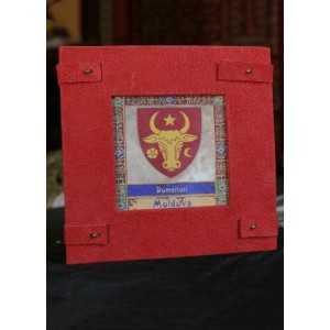 Paideia Domnitori Tarii Romanesti, Moldova - Harmony Istorie 520,00 lei 0655P