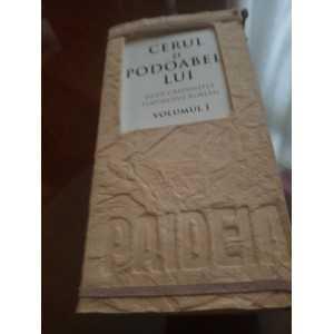 Paideia Etui hârtie manuală Ambalaje 10,00 lei