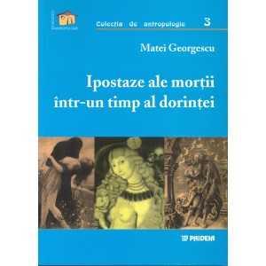 Ipostaze ale morții într-un timp al dorinței - Matei Georgescu