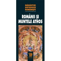 Romanian Orthodox monasteries - Athos Mountain
