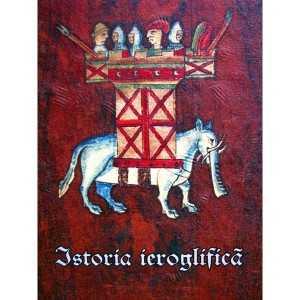 Istoria ieroglifica - Dimitrie Cantemir